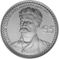 Collector coin in honour of the poet Vasilis Michaelides